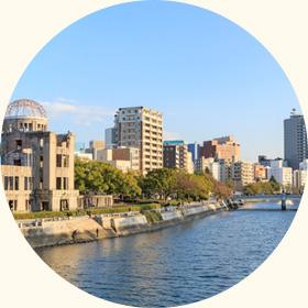 広島エリアに特化した求人サイト!イメージ